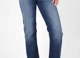 Mavi Mona Jeans für die Dame