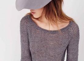 More Shades of Grey – Trendfarbe Grau 2016
